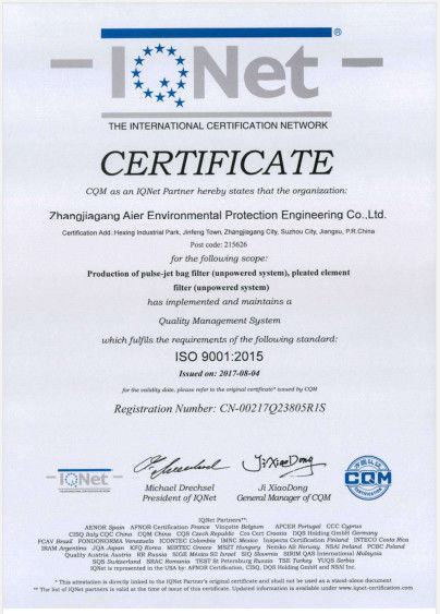 中国 Zhangjiagang Aier Environmental Protection Engineering Co., Ltd. 認証